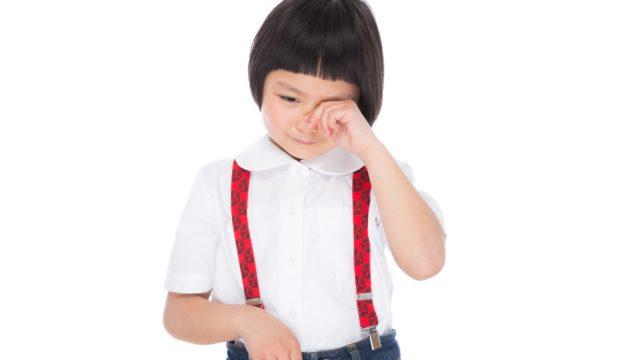 10歳の壁 いじめ 関係 子供 乗り越える 親 役目