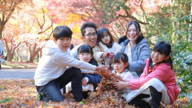 子供 パートナー 愛される 家庭環境とは 自己肯定感 育む 環境